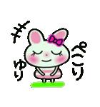 ちょ~便利![ゆり]のスタンプ!(個別スタンプ:37)