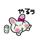 ちょ~便利![ゆり]のスタンプ!(個別スタンプ:38)