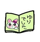 ちょ~便利![ゆり]のスタンプ!(個別スタンプ:39)