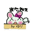 ちょ~便利![ゆり]のスタンプ!(個別スタンプ:40)