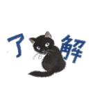 ゆめねこ5黒(個別スタンプ:01)
