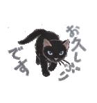 ゆめねこ5黒(個別スタンプ:06)