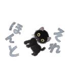 ゆめねこ5黒(個別スタンプ:10)