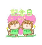 鈴木専用のスタンプ4(季節、お祝い&行事)(個別スタンプ:02)