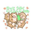 鈴木専用のスタンプ4(季節、お祝い&行事)(個別スタンプ:04)