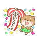 鈴木専用のスタンプ4(季節、お祝い&行事)(個別スタンプ:05)