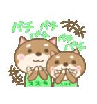 鈴木専用のスタンプ4(季節、お祝い&行事)(個別スタンプ:06)