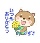 鈴木専用のスタンプ4(季節、お祝い&行事)(個別スタンプ:10)