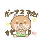 鈴木専用のスタンプ4(季節、お祝い&行事)(個別スタンプ:13)
