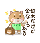 鈴木専用のスタンプ4(季節、お祝い&行事)(個別スタンプ:14)