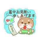 鈴木専用のスタンプ4(季節、お祝い&行事)(個別スタンプ:16)