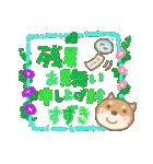 鈴木専用のスタンプ4(季節、お祝い&行事)(個別スタンプ:17)