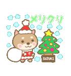 鈴木専用のスタンプ4(季節、お祝い&行事)(個別スタンプ:19)