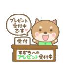 鈴木専用のスタンプ4(季節、お祝い&行事)(個別スタンプ:20)