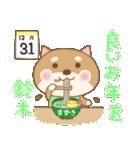 鈴木専用のスタンプ4(季節、お祝い&行事)(個別スタンプ:21)
