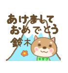 鈴木専用のスタンプ4(季節、お祝い&行事)(個別スタンプ:22)