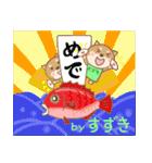 鈴木専用のスタンプ4(季節、お祝い&行事)(個別スタンプ:23)