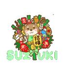 鈴木専用のスタンプ4(季節、お祝い&行事)(個別スタンプ:24)