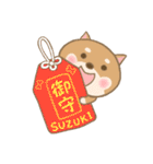鈴木専用のスタンプ4(季節、お祝い&行事)(個別スタンプ:26)