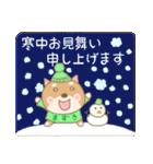 鈴木専用のスタンプ4(季節、お祝い&行事)(個別スタンプ:27)