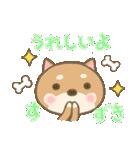 鈴木専用のスタンプ4(季節、お祝い&行事)(個別スタンプ:30)