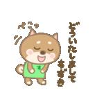 鈴木専用のスタンプ4(季節、お祝い&行事)(個別スタンプ:31)