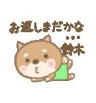 鈴木専用のスタンプ4(季節、お祝い&行事)(個別スタンプ:33)