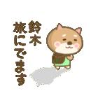 鈴木専用のスタンプ4(季節、お祝い&行事)(個別スタンプ:34)