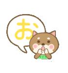 鈴木専用のスタンプ4(季節、お祝い&行事)(個別スタンプ:36)