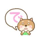 鈴木専用のスタンプ4(季節、お祝い&行事)(個別スタンプ:38)