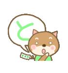 鈴木専用のスタンプ4(季節、お祝い&行事)(個別スタンプ:39)