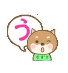 鈴木専用のスタンプ4(季節、お祝い&行事)(個別スタンプ:40)