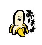 生けるモノ達(個別スタンプ:01)