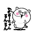 ☆あーちゃん☆が使う名前あだ名スタンプ(個別スタンプ:04)