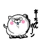 ☆あーちゃん☆が使う名前あだ名スタンプ(個別スタンプ:07)