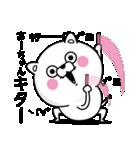 ☆あーちゃん☆が使う名前あだ名スタンプ(個別スタンプ:08)