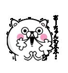 ☆あーちゃん☆が使う名前あだ名スタンプ(個別スタンプ:10)