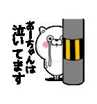 ☆あーちゃん☆が使う名前あだ名スタンプ(個別スタンプ:18)