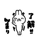 まりちゃん専用名前スタンプ(個別スタンプ:01)