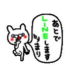まりちゃん専用名前スタンプ(個別スタンプ:03)