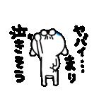まりちゃん専用名前スタンプ(個別スタンプ:04)