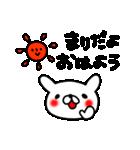 まりちゃん専用名前スタンプ(個別スタンプ:06)