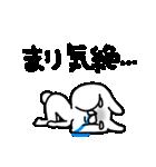 まりちゃん専用名前スタンプ(個別スタンプ:10)