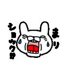 まりちゃん専用名前スタンプ(個別スタンプ:13)
