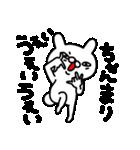 まりちゃん専用名前スタンプ(個別スタンプ:19)