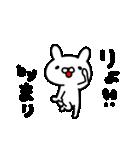 まりちゃん専用名前スタンプ(個別スタンプ:22)