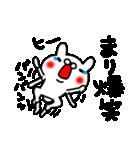 まりちゃん専用名前スタンプ(個別スタンプ:33)