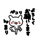 まりちゃん専用名前スタンプ(個別スタンプ:35)