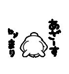 まりちゃん専用名前スタンプ(個別スタンプ:38)