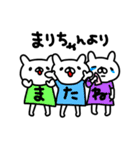 まりちゃん専用名前スタンプ(個別スタンプ:40)